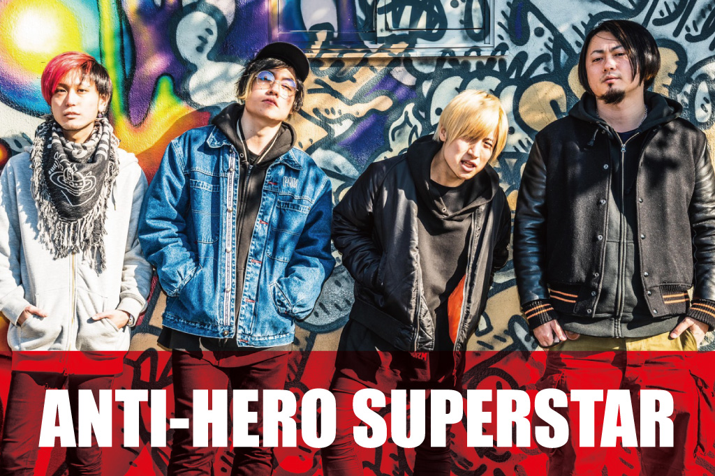 ANTI-HERO SUPERSTAR