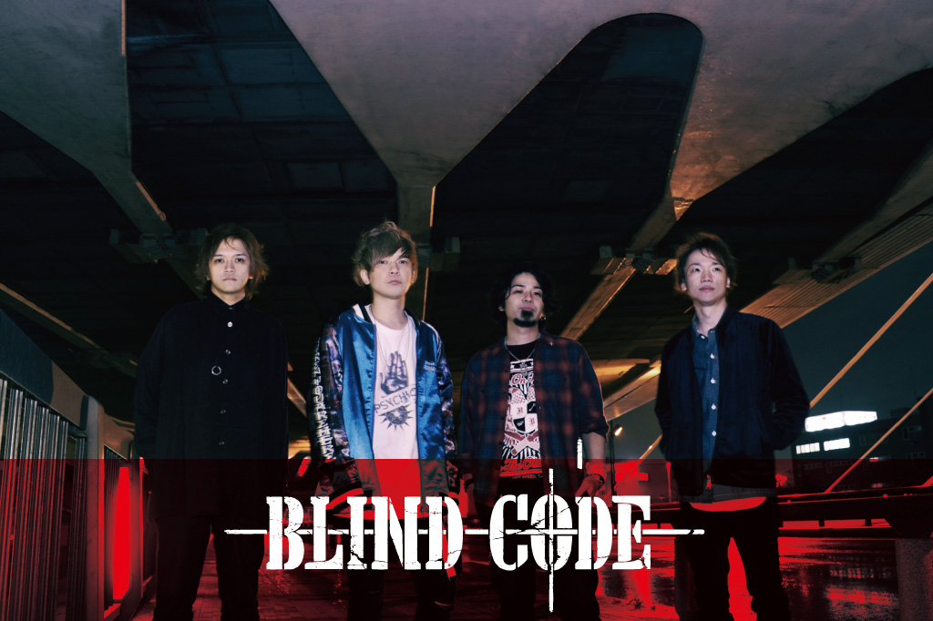 BLIND-CODE